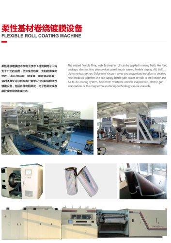Flexible Roll Coating Machine