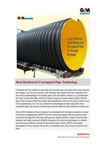 Goldstone Reinforced Corrugated Pipe Extrusion Line SRPCP for Sewage & Drainage