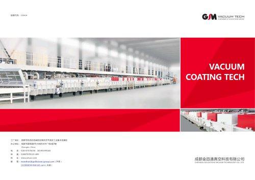 Vacuum Coating Technology