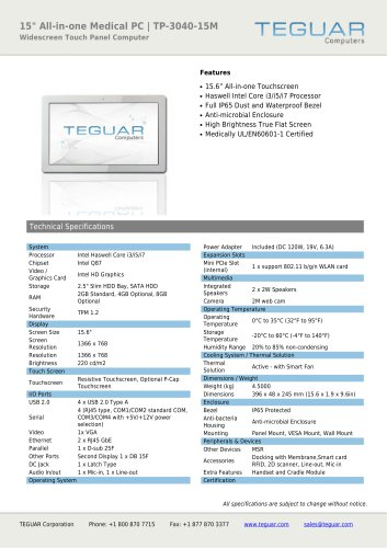 """15"""" ALL-IN-ONE MEDICAL PC 