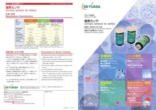 KE series Catalog