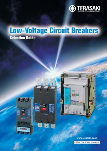 Air Circuit Breakers  with enhanced OCR