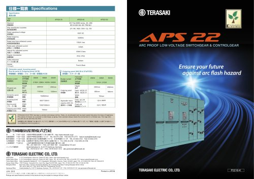 APS 22