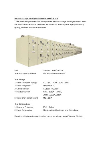 Electrical power distribution systems