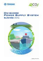 on-shore power supply