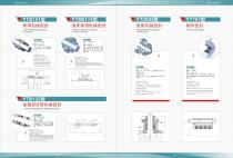Yitong mechanical seal for pump, agitator and metal bellows in chemical industry YTBB174,YTB121, YTB132,YT701