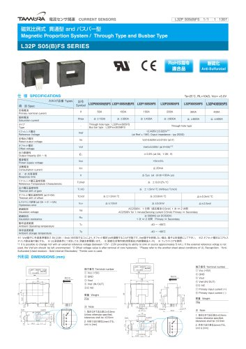 Magnetic Proportion System/ Through Type and Busbar type L32P S05(B)FS series_L32PS05