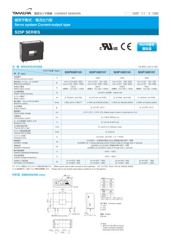 Servo system Current-output type S25P series_S25PD15