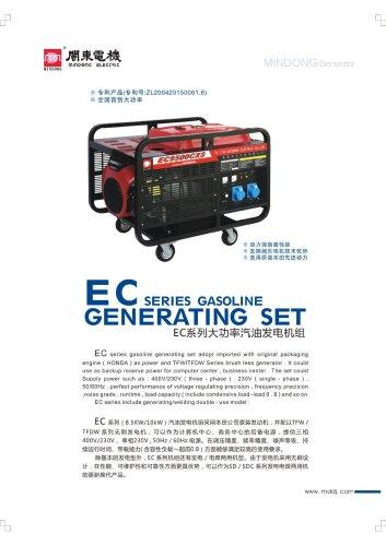 MinDong Gasoline Generator