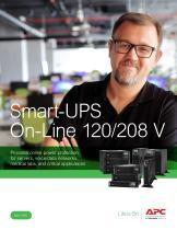 Smart‑UPS On‑Line 120/208 V