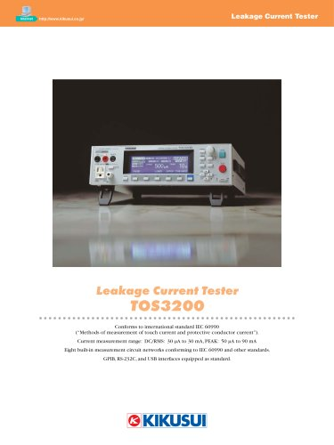 Leackage Current Tester / TOS3200