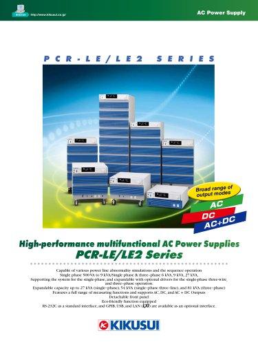 PCR-LE2 Series
