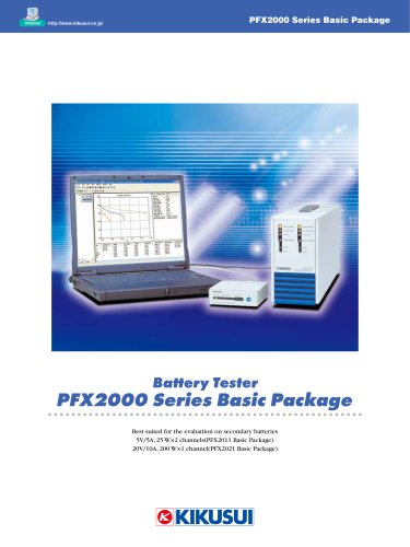 PFX2000 Series Basic Package