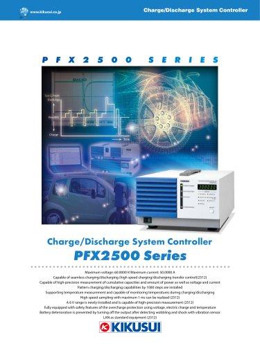 PFX2500 Series