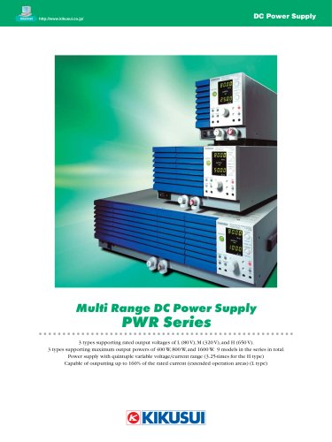 Variable Range DC Power Supply / PWR Series