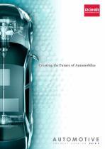 Automotive Product Catalog