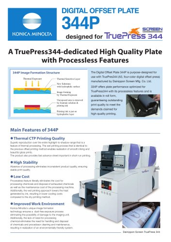 The Digital Offset Plate 334P