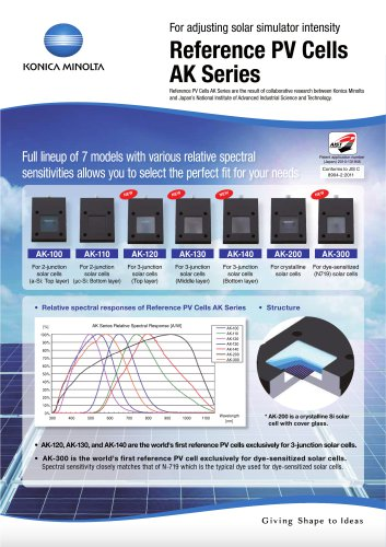 Reference PV Cells