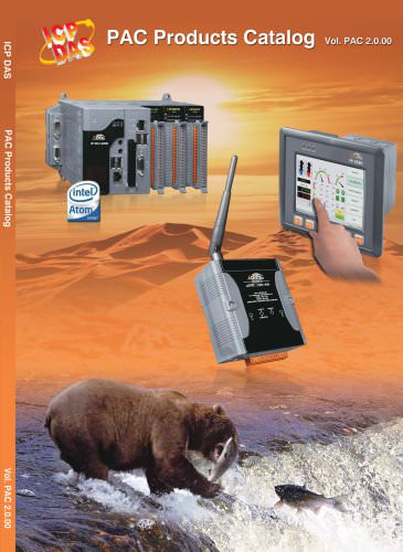 PAC Products Catalog