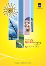 Solar Pumping System - 1