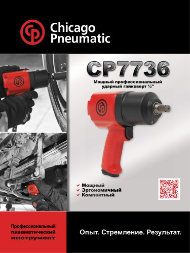 CP7736