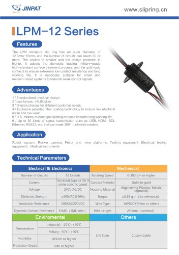 LPM-12 Series Minature Slip Ring