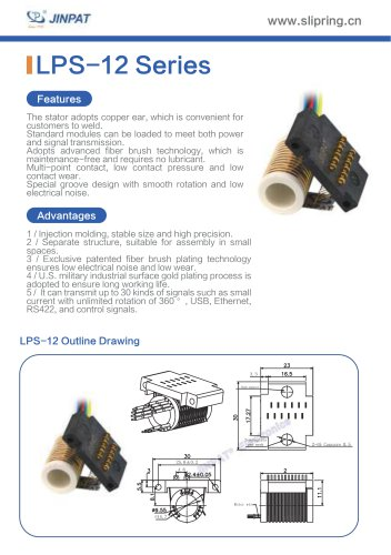 LPS-12 Series Sepatate Slip Rings