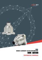 RION/4~20mA Output MEMS Accelerometer/AKF398B