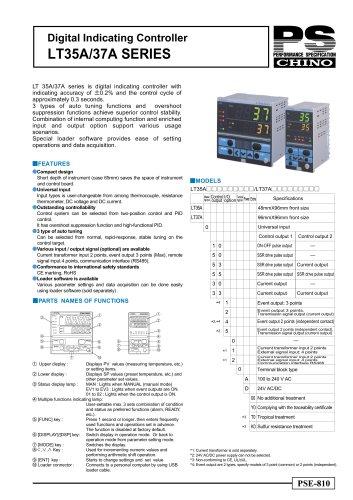 Digital Indicating Controller LT35A/37A SERIES