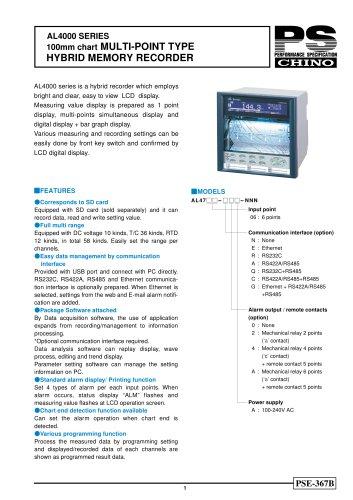 Hybrid Memory Recorder