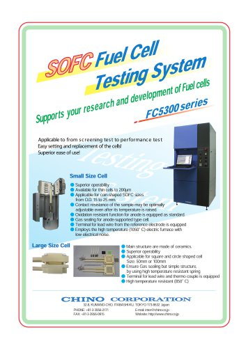 SOFC Testing System FC5300