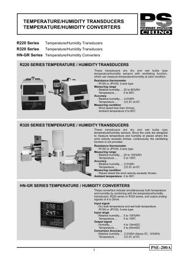 Temperature/humidity transducers R220/R320