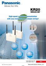 KR20 Wireless Unit: high-speed wireless communication - 1