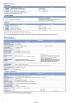 KR20 Wireless Unit: high-speed wireless communication - 4