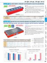 PERMANENT ELECTROMAGNETIC CHUCKS - 4