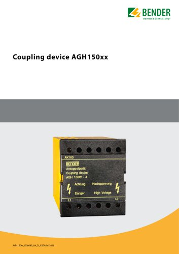 Coupling device AGH150xx