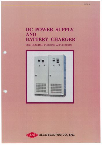 DC POWER SUPPLY AND BATTERY CHARGER