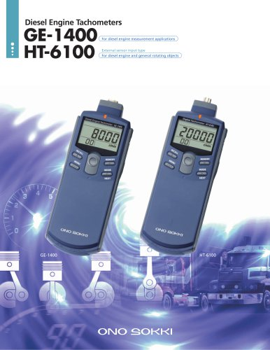 GE-1400, HT-6100