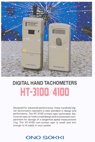 HT-3100