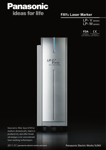 LP-V/W Series