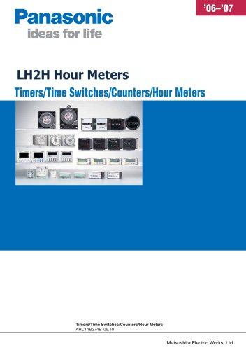 LH2H Catalog
