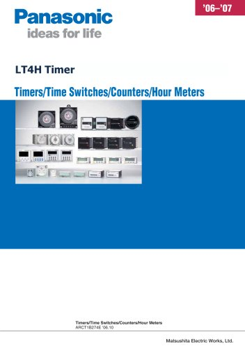 LT4H Catalog