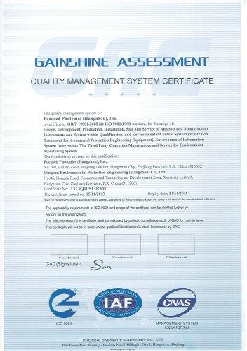 FPI ISO9001 Certificate