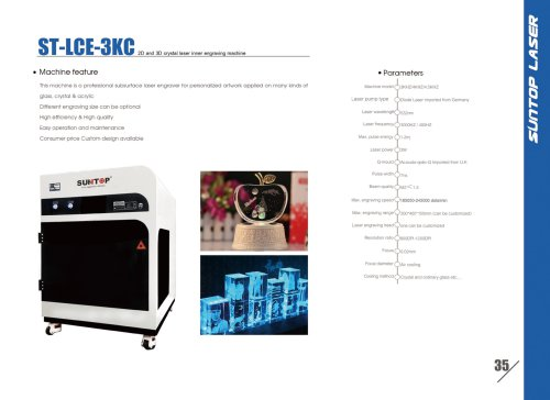 SUNTOP/2D and 3D crystal laser inner engraving machine