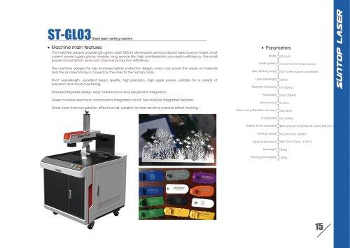 SUNTOP/Green laser marking machine