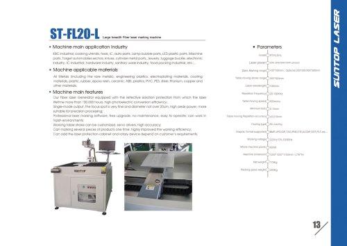 SUNTOP/Large breadth Fiber laser macking machine