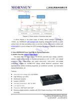Power Solution for Rail Transit - 4