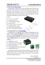 Power Solution for Rail Transit - 5