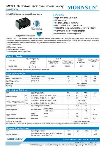 QA1201C-20