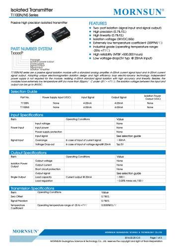 T1100(N)NS